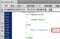 Ecshop网店网址伪静态规则的优化和自定义修改方法